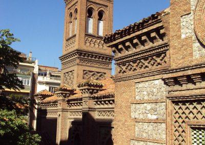 Iglesia de San Fermín de los Navarros. Madrid